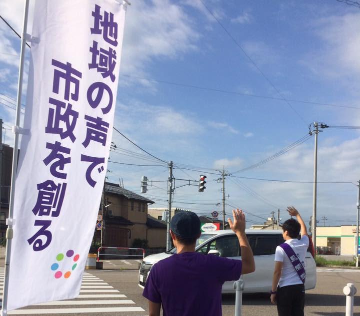 高岡市議会選 角田ゆうき