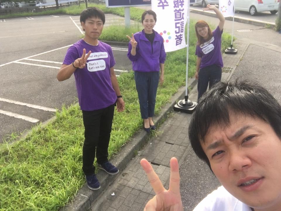 高岡市議会選 立候補 角田ゆうき