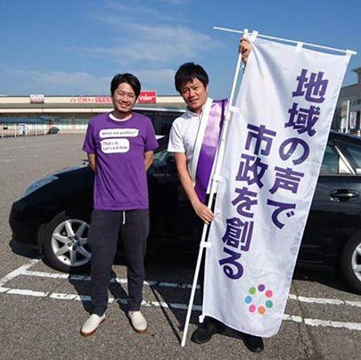 2017 高岡市議会選 角田ゆうき 立候補者 瀬川ゆうき
